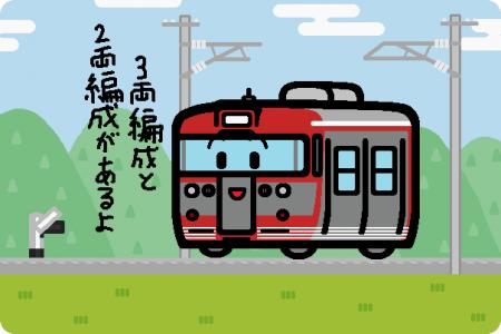 しなの鉄道、関山駅-軽井沢駅の開業130周年記念入場券を発売
