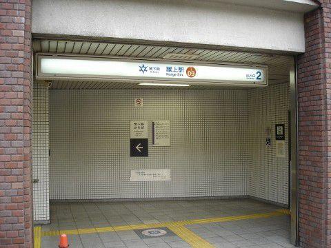 京都市交 蹴上駅