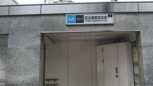 東京メトロ最深駅に潜ってみた 国会議事堂前駅 Kokkai-gijidō-mae Station