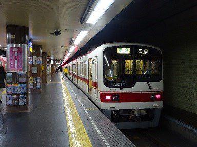 一駅だけ~、神戸電鉄