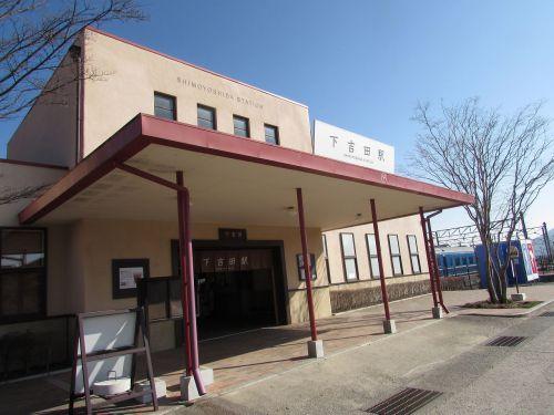 富士山旅行8 下吉田駅