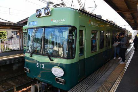 京阪石山坂本線 終点、坂本駅