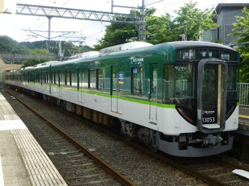 京阪13000系話題編成撮影(H30.05.19土曜日)