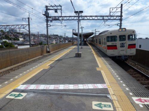 人丸前駅【兵庫県】(山陽電気鉄道本線。2017年訪問)