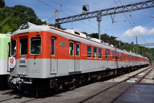 神戸電鉄「メモリアルトレインデビューミニフェスタ」に行って来ました