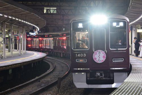 4月16日 今日の一枚【阪急京都線】