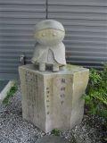 駅前モニュメント574 JR秋田駅 「仮面の子」&なまはげちゃん像 他