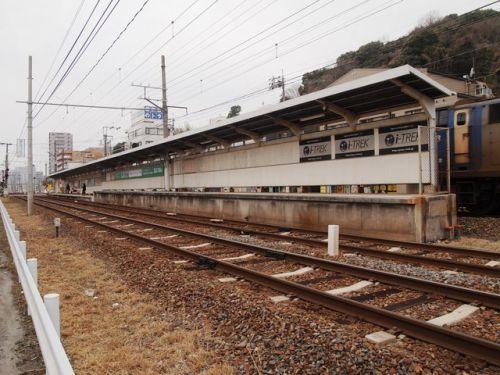 井口駅(広島電鉄宮島線)