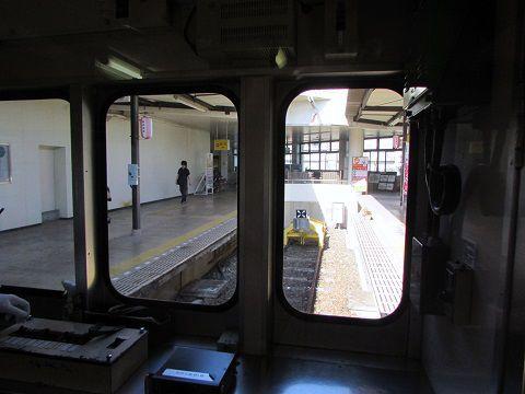 行き止まりの終点、飯坂温泉駅。 【2016年08月 福島県福島市】