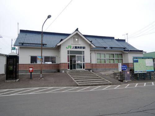 【まったり駅探訪】富良野線・上富良野駅に行ってきました。
