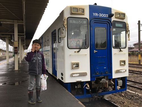 【親子鉄】由利高原鉄道の3両編成に遭遇の巻