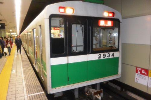 大阪市交通局20系電車