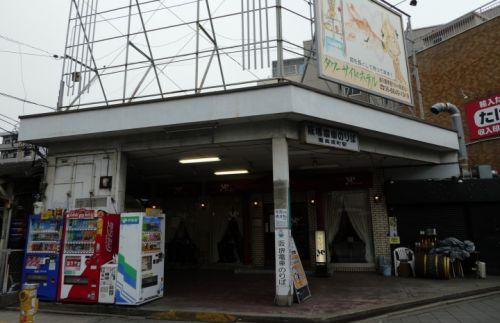 でんでんタウン散策後は阪堺電車へ