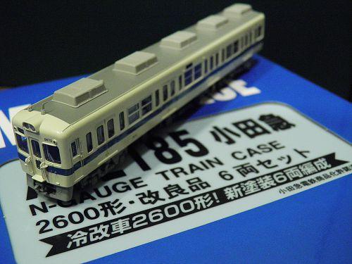 マイクロエース 小田急電鉄2600形・改良品 6両セットのレビュー的なものを書いてみる