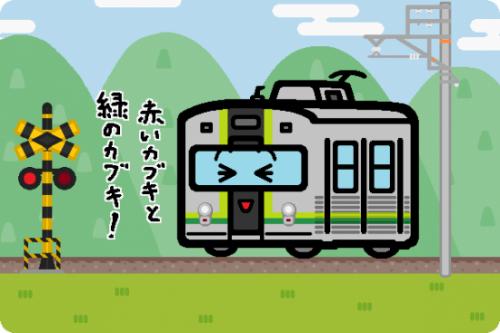 養老鉄道、サイクルトレインが全駅で利用可能に