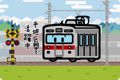長野電鉄、6月1日に鉄道むすめ「朝陽さくら」のデビューイベントを開催