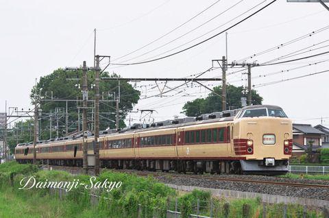 日本国有鉄道、古希となる! 其の四