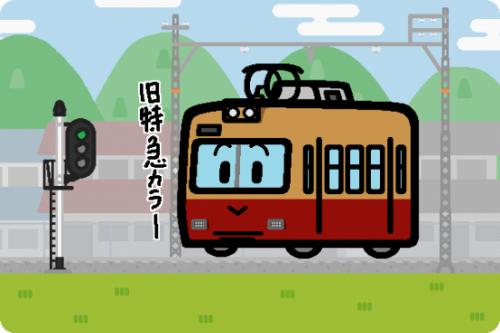 京阪、「響け!ユーフォニアム」ファン限定の撮影会を31日に開催