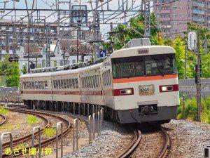 東武350系 特急「きりふり」