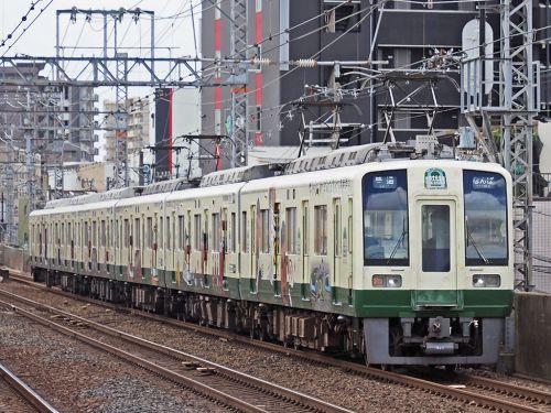 南海1000系「古墳」ラッピング列車