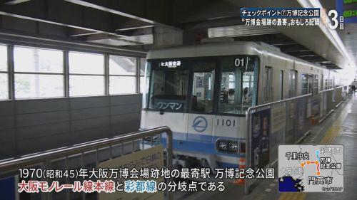 近畿令和鉄道旅 Chapter-11の解説