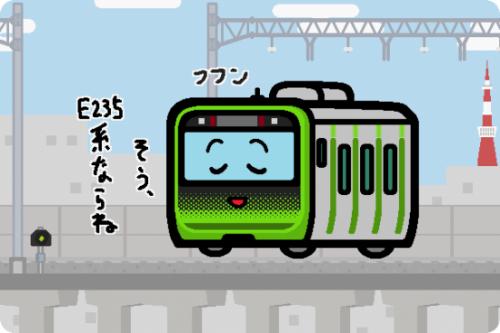 JR東日本、12月に品川駅の山手線外回りと京浜東北線の北行を同一ホームに変更へ
