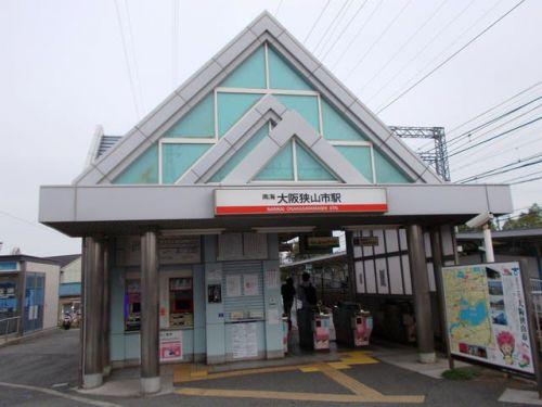 大阪狭山市駅 南海電気鉄道高野線