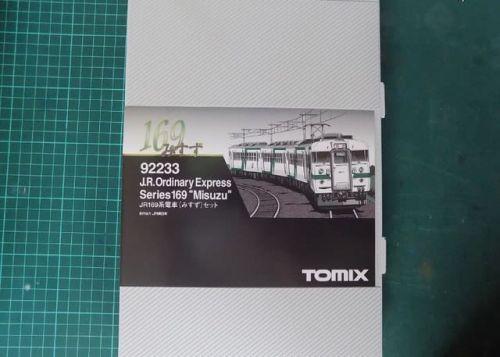 TOMIXの2333 169系電車「みすず」
