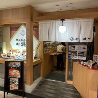 勾当台公園から仙台市営地下鉄南北線で仙台駅に移動、JR仙台駅ビル地下の居酒屋でささやかな打ち上げうぇーい( ^ ^ )/□
