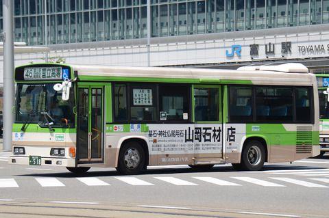富山地方鉄道 中型車③