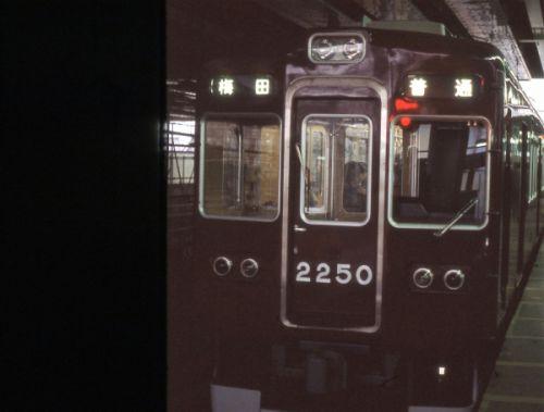 阪急 2200系