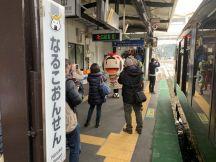 鳴子温泉駅で下車