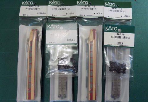KATOの10-818 489系特急「能登」基本セット相当のAssyパーツ.と10-819 489系特急「能登」増結セットの入線