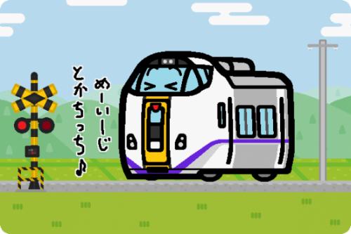 JR北海道、特急の減便や減車へ