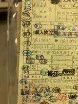 岩宿駅で途中下車してJR最長O型きっぷの旅11日め締まりました