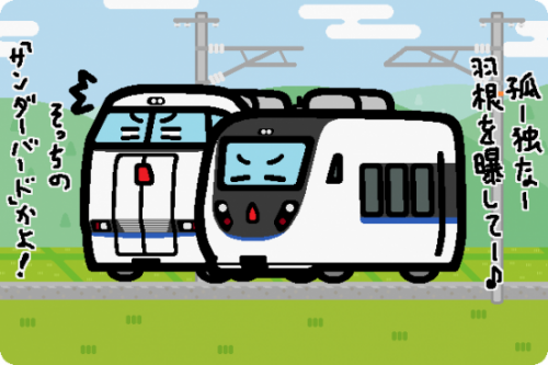 JR西日本、「びわこエクスプレス」1号と4号の指定席を拡大へ