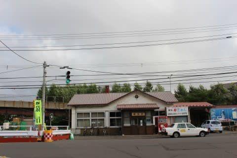 JR北海道 母恋駅