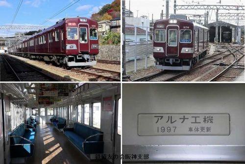 能勢電鉄3100系撮影会報告