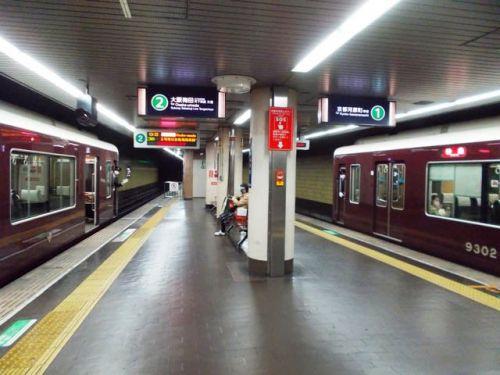 烏丸駅 阪急電鉄京都本線