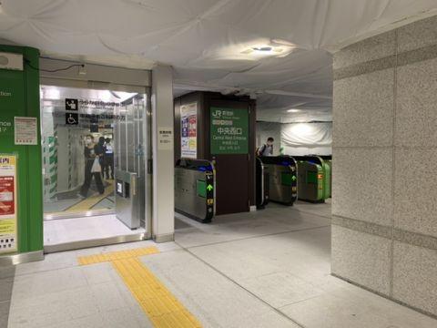 新宿駅中央西改札入場もできるようになりました
