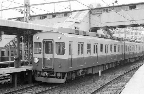 京阪5000系