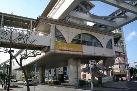 沖縄都市モノレール 美栄橋駅