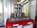 駅前モニュメント773 JR新青森駅 三内丸山遺跡ポスト&「雪まち──Aomori Reflection」 他