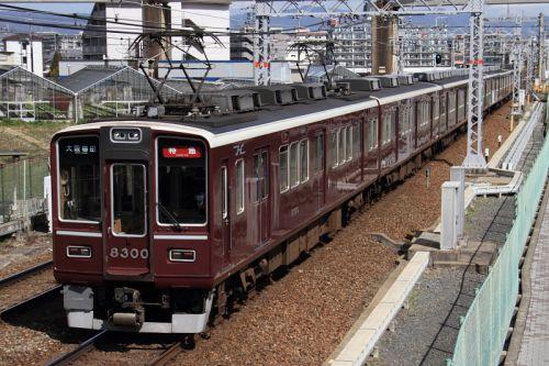 阪急京都線 8300F特急代走・7304F検査明け 等
