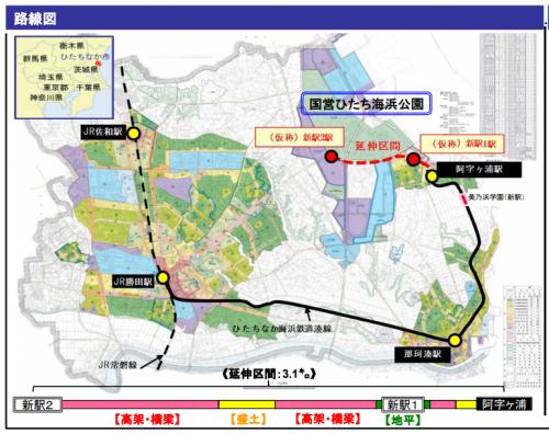 ひたちなか海浜鉄道の延伸計画を国交省が許可! ひたち海浜公園西口付近までの約3.1kmを2024年に延伸開業へ!
