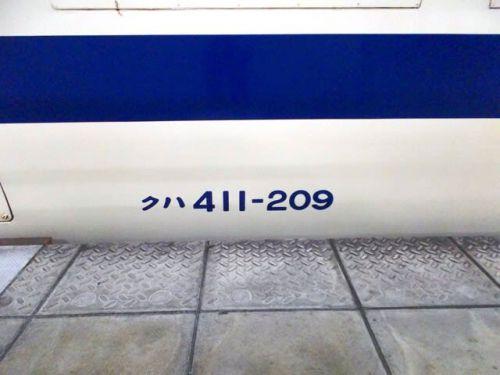 国鉄415系電車 JR九州 (修正)