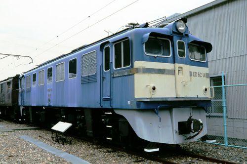 佐久間レールパーク と トロッコ列車 1996.8.15