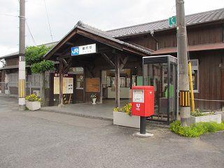 奈良県の駅をのんびり途中下車 御所駅(JR西日本)