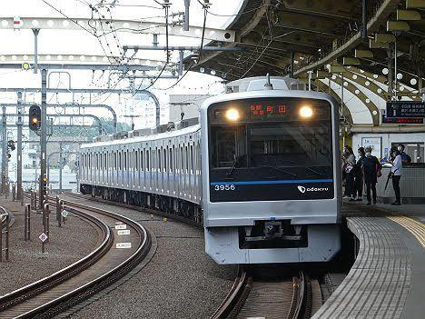 【速報!ダイヤ乱れ】3000形の各駅停車 町田行き