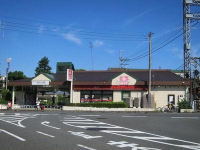 西武池袋線・稲荷山公園駅~西武線唯一の「公園」駅は、基地の中!